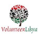 شعار المنظمة  منظمة التطوّع لاجل ليبيا - Volunteer Libya