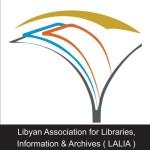 شعار المنظمة  الجمعية الليبية للمكتبات والمعلومات والارشيف