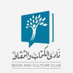 شعار المنظمة  نادي الكتاب والثقافة - جامعة طرابلس