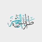 شعار المنظمة  مشروع طرابلس الـخيرْ